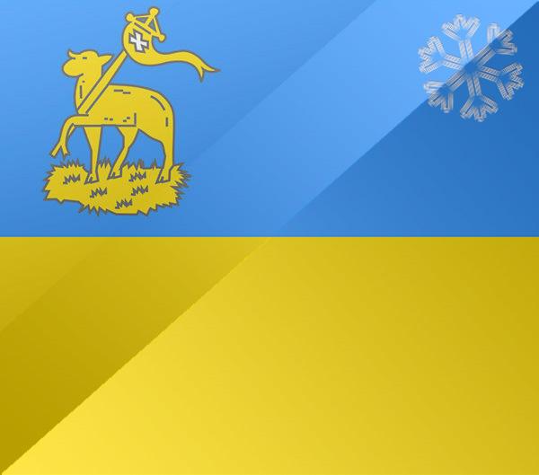 De vlag van Ijmuiden