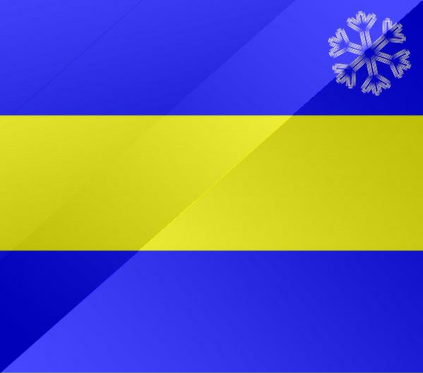 De vlag van Papendrecht