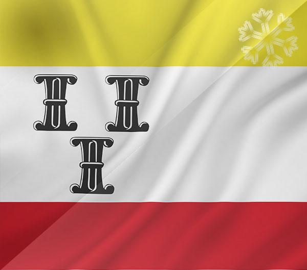 De vlag van Vianen