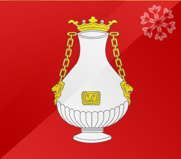 De vlag van Vlissingen