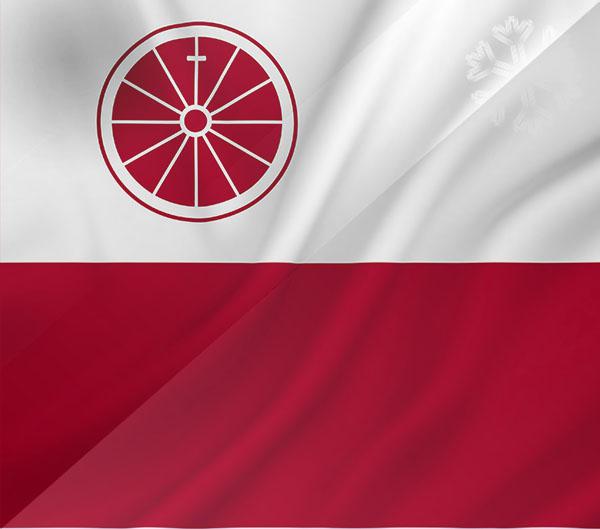 De vlag van Wageningen